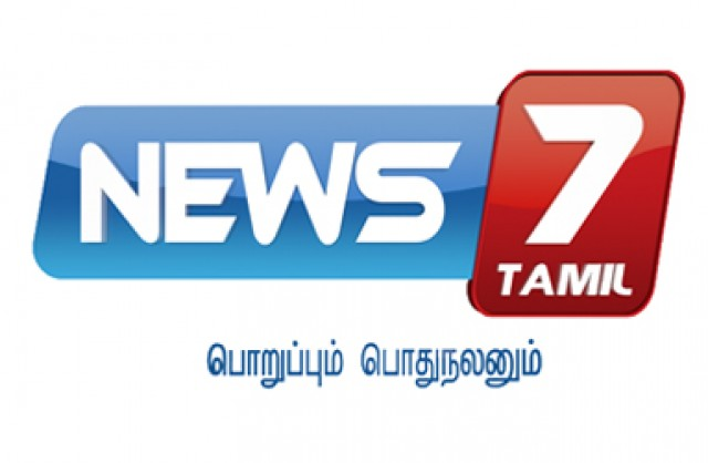Tamil Channels In Usa